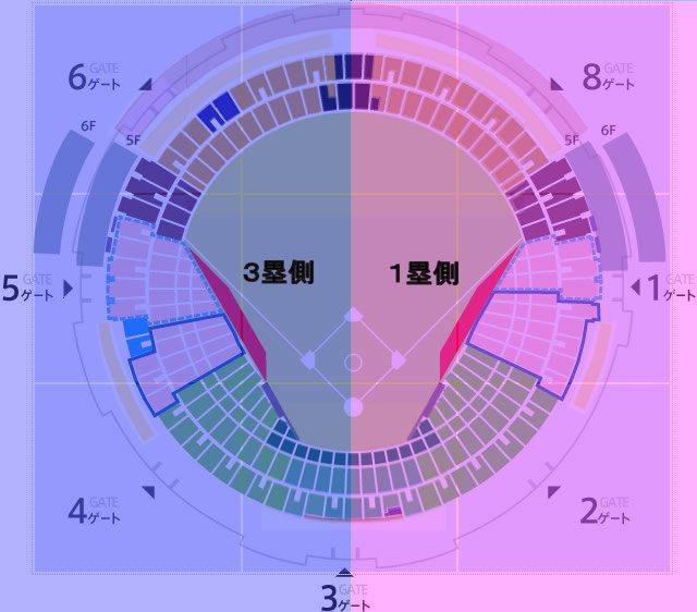 fyboc_スタンド席_座席表