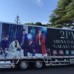GALAXY OF 2PMファイナル!座席表は?大阪城ホールで涙!