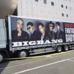 BIGBABGファンミ限定!座席表特集!幕張メッセ展示ホールを見る!
