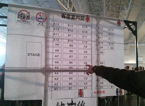 mm911bb_座席表_1