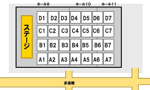 mm911bb_座席表_2
