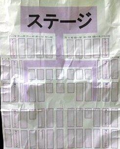 mm911bb_座席表_5
