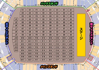 nissanbump_arena_zaseki_general