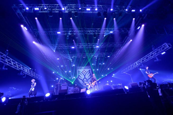 nissanbump_live
