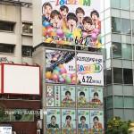 福岡ヤフオクドーム極秘!座席表。キスマイやんちゃ♡ライブ2016