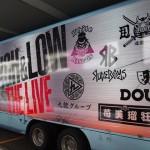 HIGH&LOWライブ座席表!福岡ヤフオクドームステージ構成に感動!