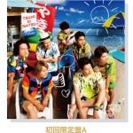 近すぎっw日本ガイシホール座席表!関ジャニ∞元気ライブ2016!