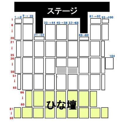 tokike_arena_zaseki_general_02