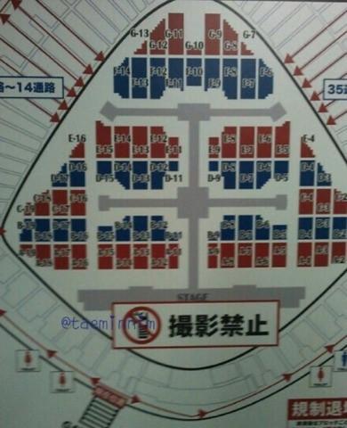 tokyo2pm_arena_zaseki_04
