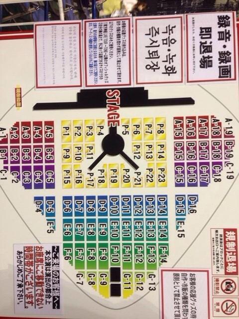tokyo2pm_arena_zaseki_05