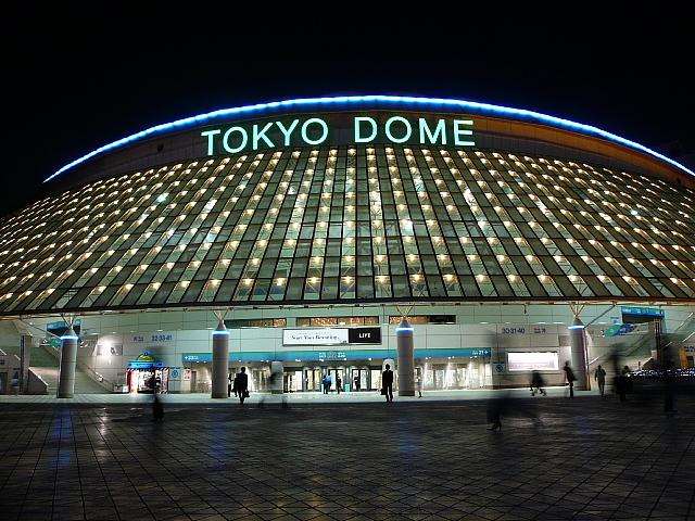tokyo2pm_gaikan