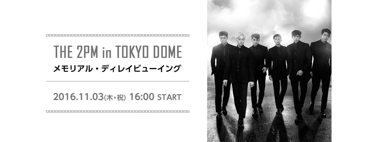 tokyo2pm_img_02