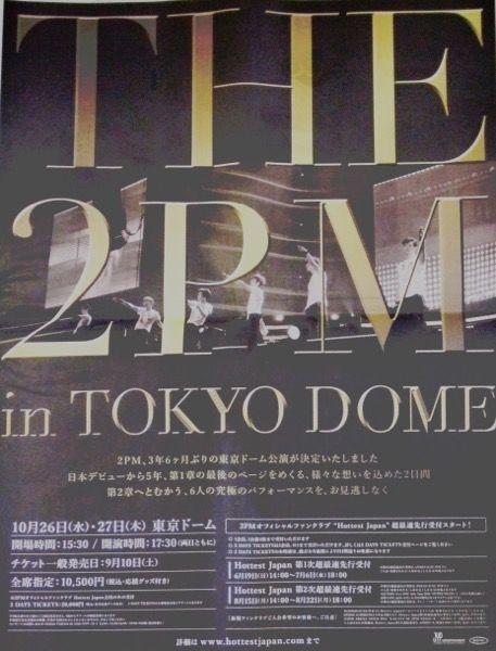 tokyo2pm_img_04