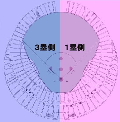 tokyo2pm_stand_zaseki_02
