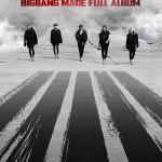 完全燃焼!福岡ヤフオクドーム座席表★BIGBANGライブ2016