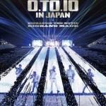 キタ!京セラドーム座席表★BIGBANG大爆発ライブ!2016