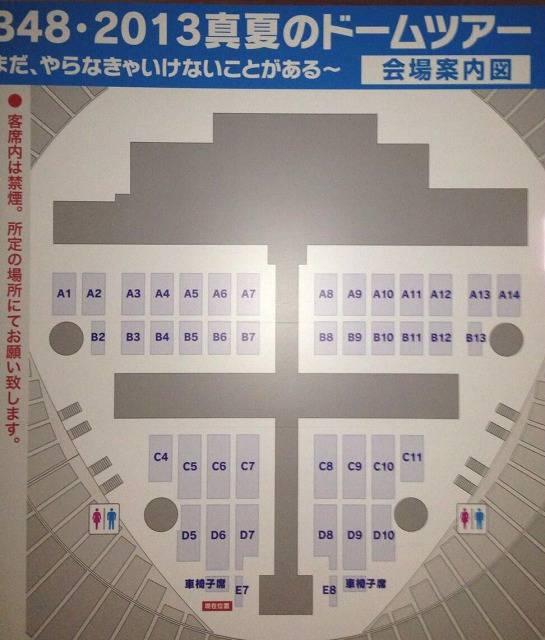 nagoyabb_arena_zaseki_02