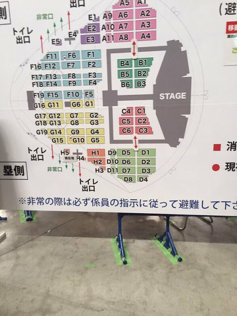 nagoyabb_arena_zaseki_05