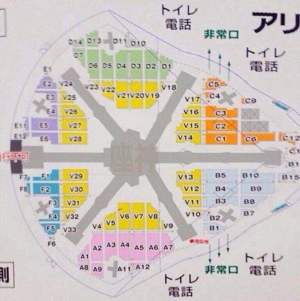 nagoyabb_arena_zaseki_07