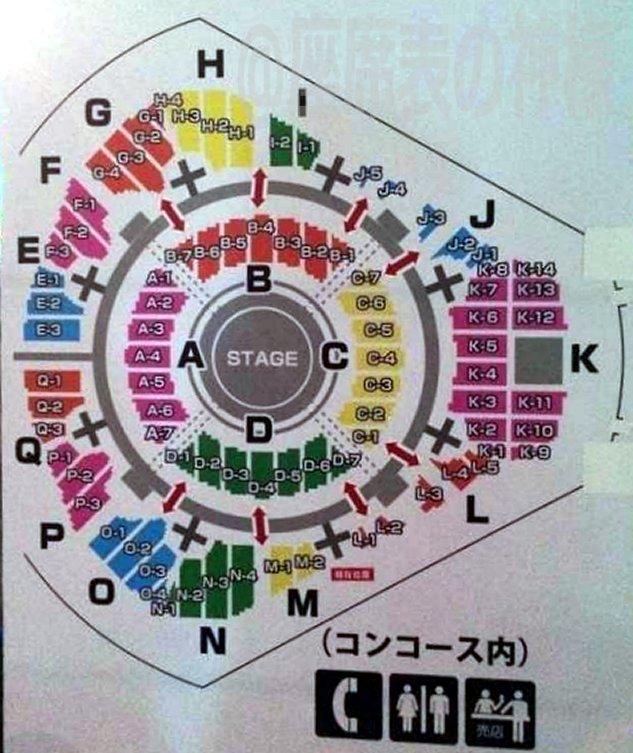 fyarashi_arena_zaseki_07