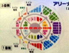 nagoyajsb3_arena_zaseki_06