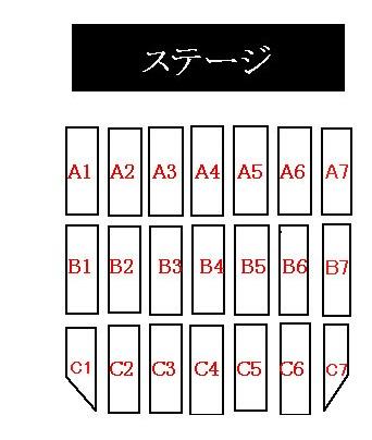 miyagishoor_arena_zaseki_general_02