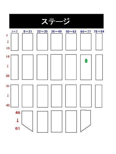 miyagishoor_arena_zaseki_general_03