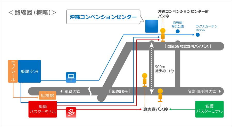 okiconvenamuro_access_02