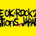 劇的!さいたまスーパーアリーナ座席表★ONE OK ROCKライブ