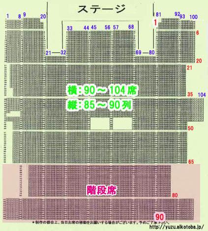 tokioor_arena_zaseki_06