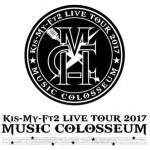 広島グリーンアリーナが熱い!座席表は?キスマイライブツアー2017
