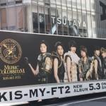 萌え~!日本ガイシホール座席表★キスマイアリーナツアー2017