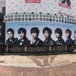 花道は!?キスマイライブツアー2017★大阪城ホール座席表!