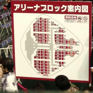 tokyoke_arena_zaseki_03