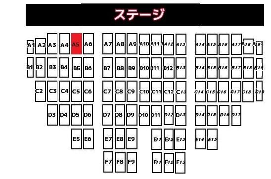 tokyoke_arena_zaseki_general_01