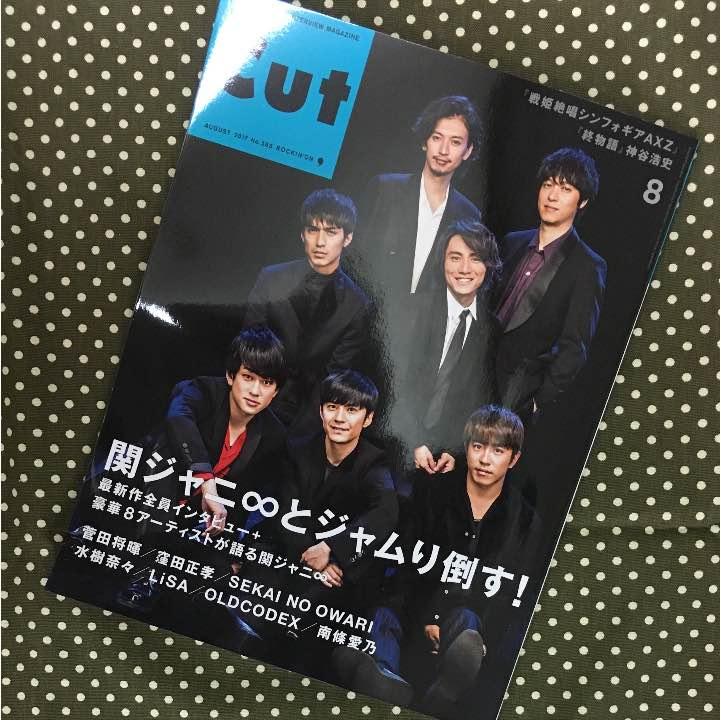 tokyoke_img_01