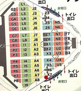 nagoyajsb317_arena_zaseki_03