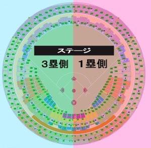 nagoyajsb317_stand_zaseki_01
