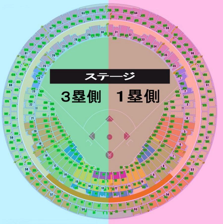 kctoho_stand_zaseki_01