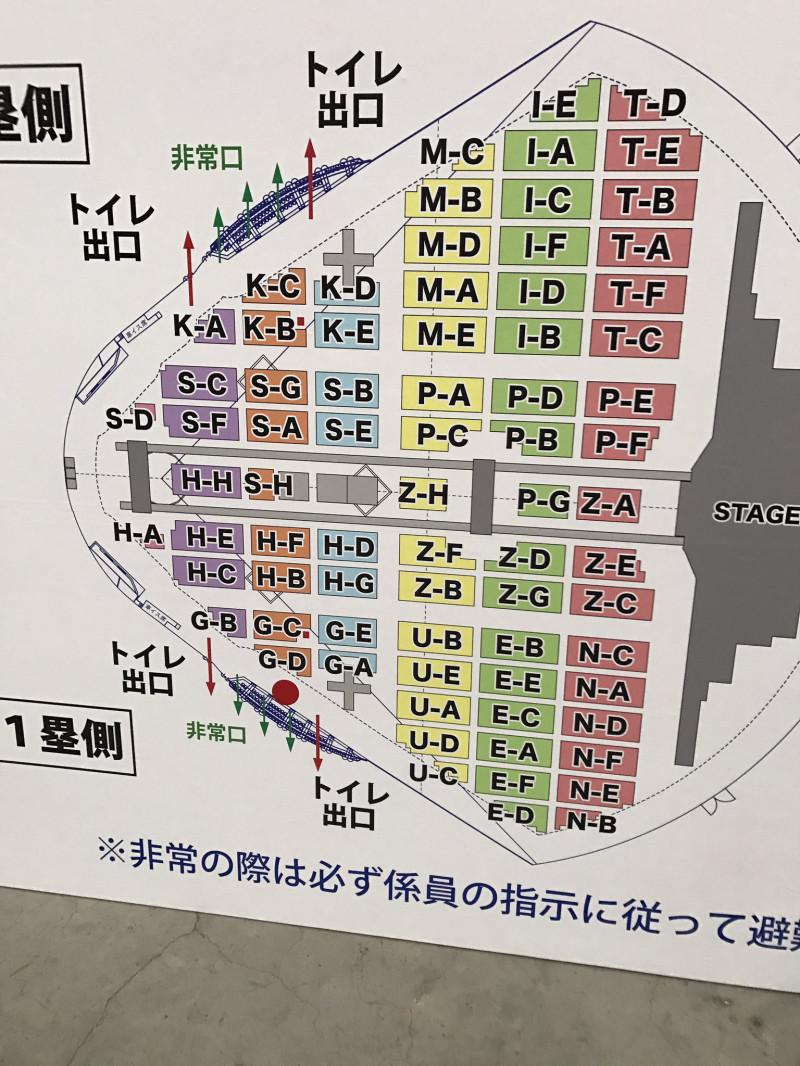 nagoyaamuro_arena_zaseki_03