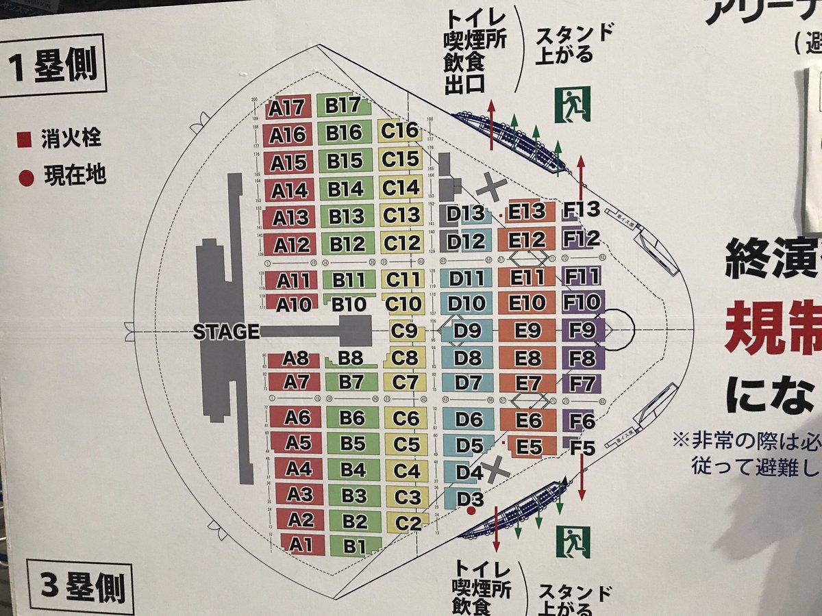 nagoyaamuro_arena_zaseki_05