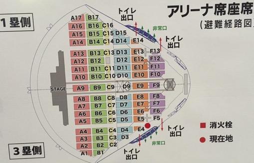 nagoyaamuro_arena_zaseki_06
