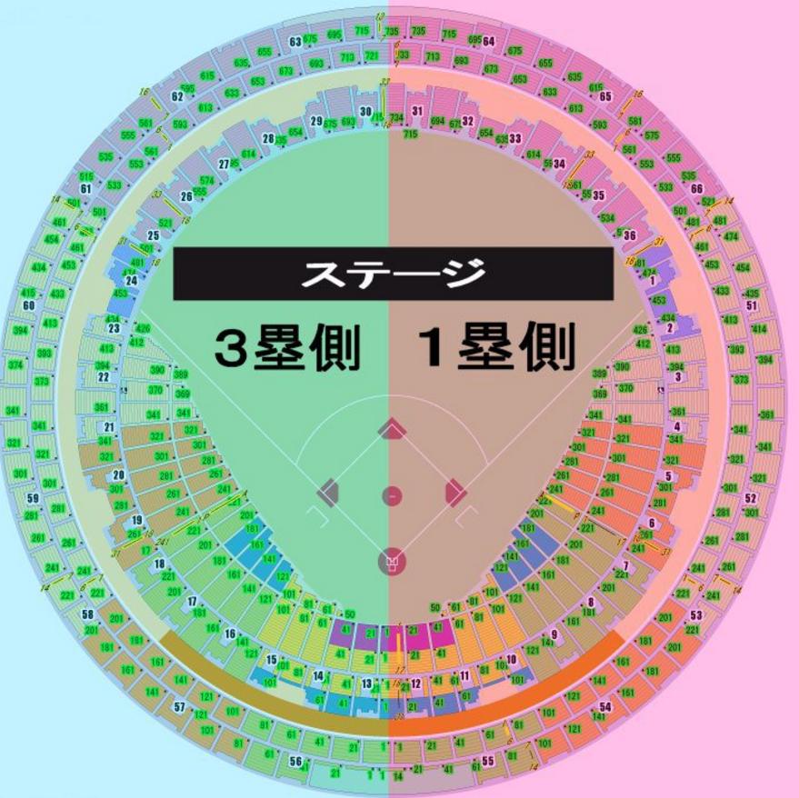 nagoyaamuro_stand_zaseki_01